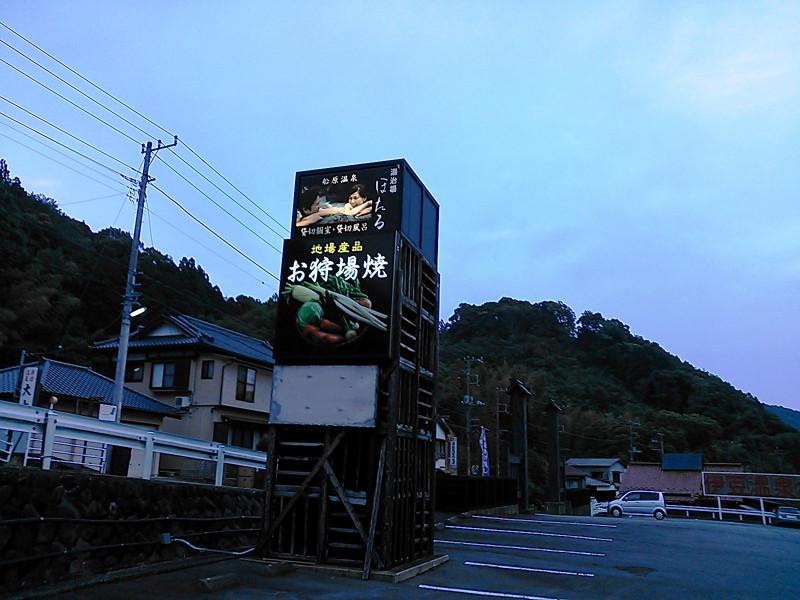 20150531_183812