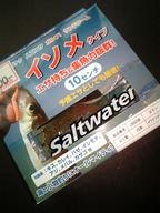 20100303_014_2