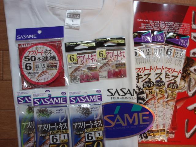 Sasame_002